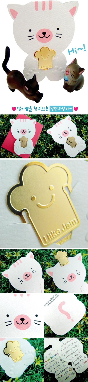 미니 낭만고양이 카드 - 북프렌즈, 1,800원, 카드, 축하 카드