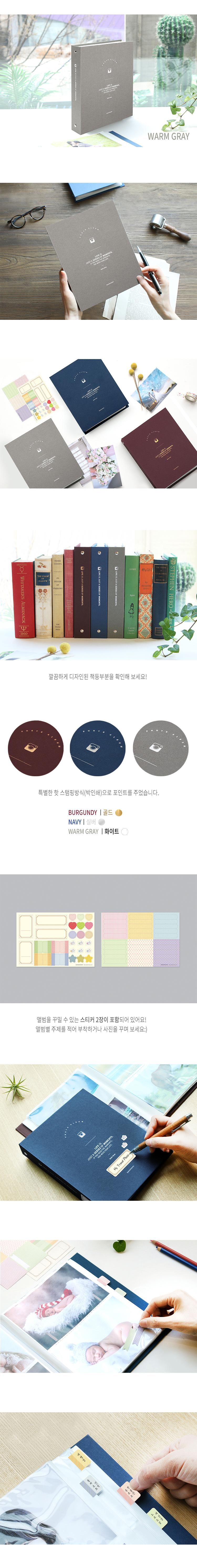 스토리 포토앨범 - 북프렌즈, 8,000원, 포켓앨범, 심플