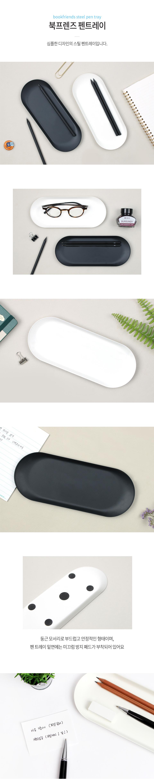 펜트레이 블랙앤화이트 (2type) - 북프렌즈, 2,900원, 데스크정리, 필기구 홀더