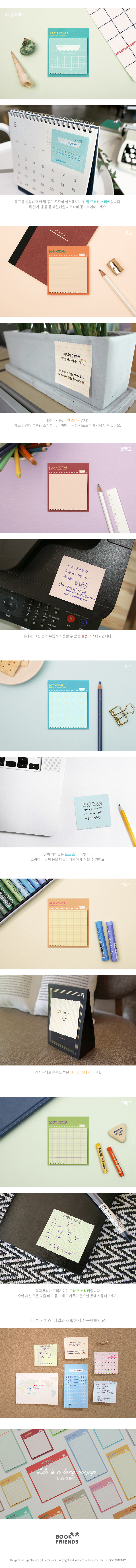 웨이브 스티키 - S (10types) - 북프렌즈, 1,500원, 메모/점착메모, 점착메모지