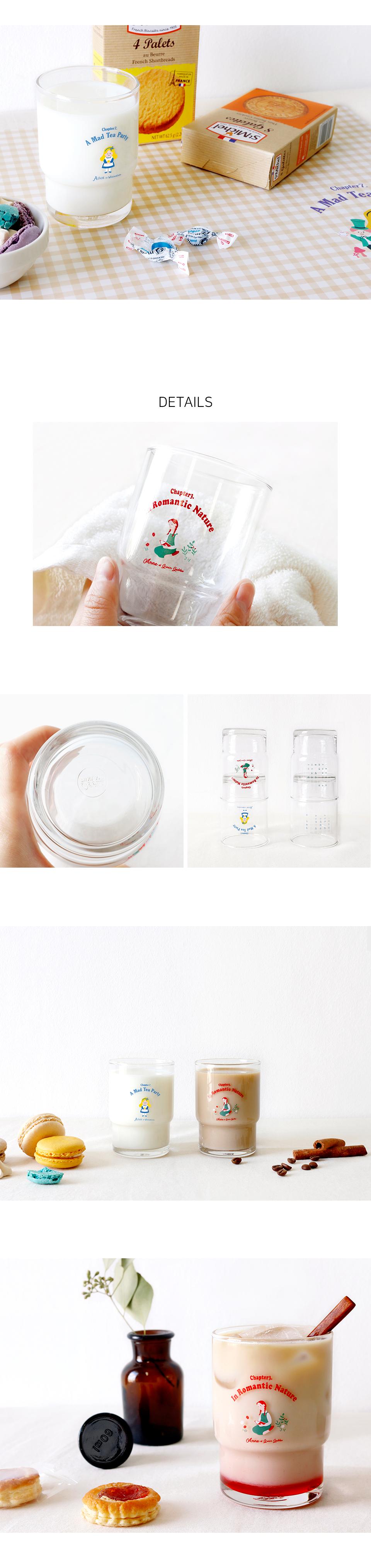 세계문학 스택 유리컵 - 북프렌즈, 10,000원, 유리컵/술잔, 유리컵