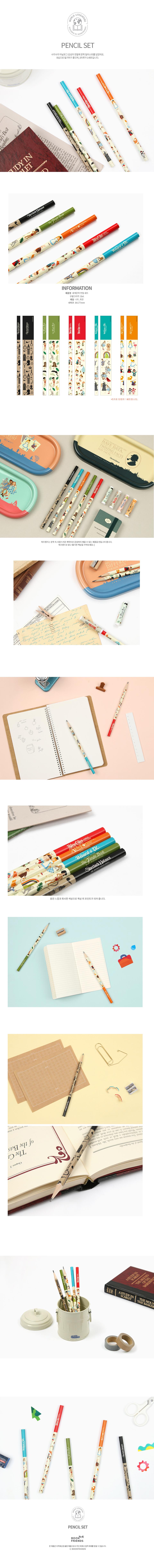 세계문학 연필 세트(5p) - 북프렌즈, 2,900원, 연필, 연필세트