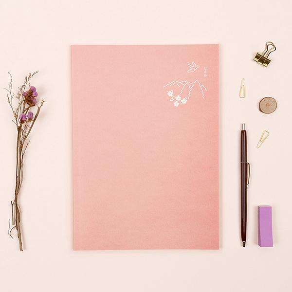 한국문학 스터디 마스터 노트 4권 세트