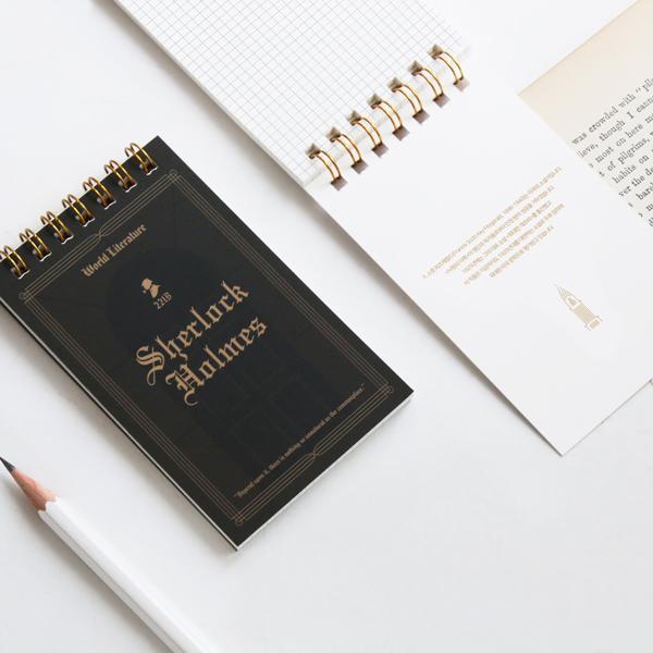 세계문학 미니 수첩 - 위대한 개츠비