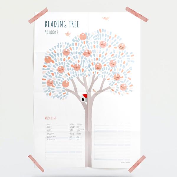 독서나무 스티커 L - 그린