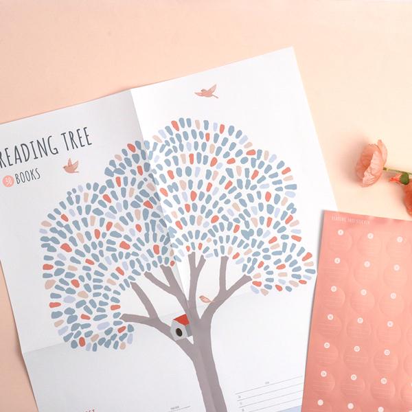독서나무 스티커 M - 퍼플