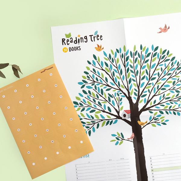 독서나무 스티커 M - 그린