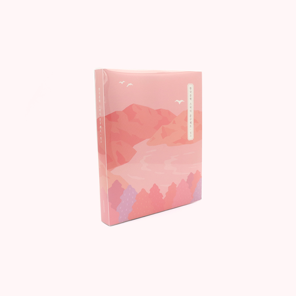 한국문학 스터디 문구세트 - 핑크