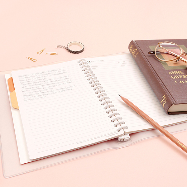 20공 독서 다이어리 - 핑크
